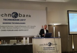 Plastic Card Enterprise took part in Technobank 2017 Belgrade, Serbia