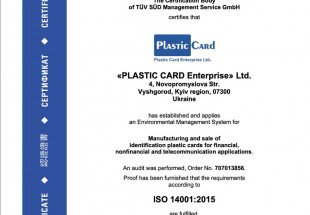 The Plastic Card Enterprise has once again confirmed the quality of its products according to the ISO 14001: 2015 system