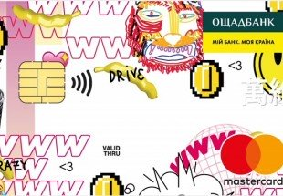 Plastic Card Ltd produces the Oschadbank's Card for Children